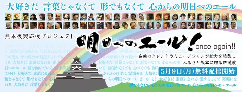 f:id:komekohji:20160511132521j:plain