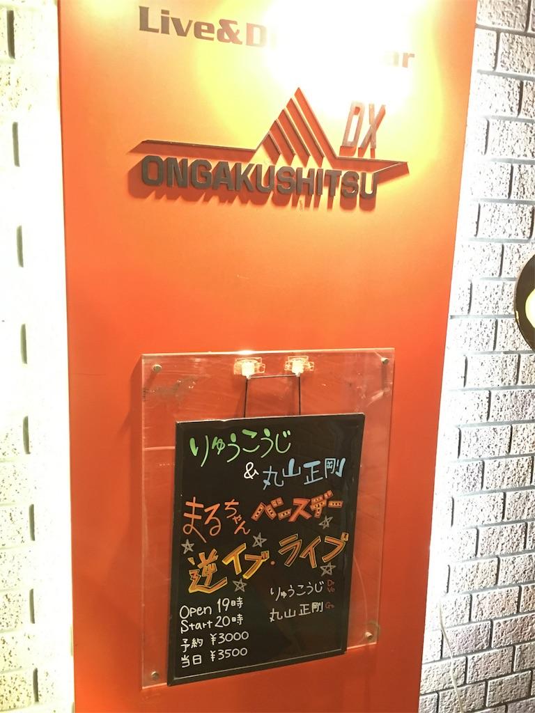 f:id:komekohji:20160804131434j:image