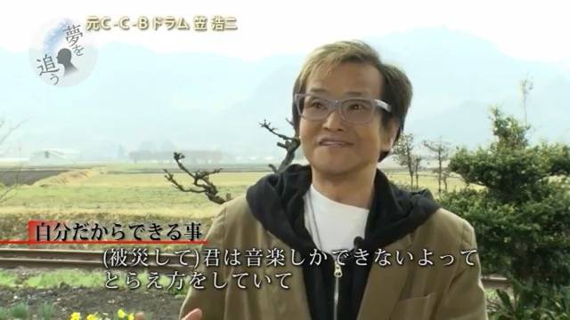f:id:komekohji:20170415003506j:plain