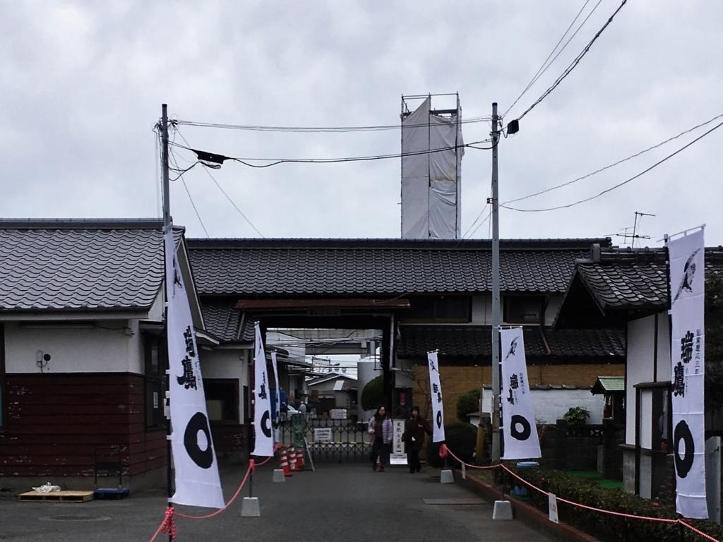 f:id:komekohji:20170428172031j:plain:w500