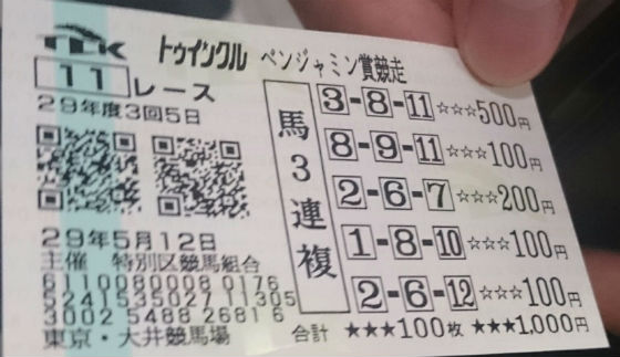 f:id:komekome61:20171016231250j:plain