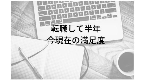 f:id:komekome61:20181112000502p:plain