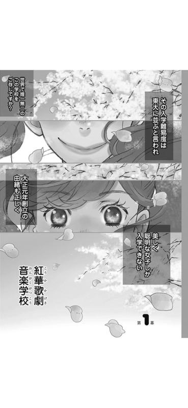 f:id:komekome61:20181231012932p:plain