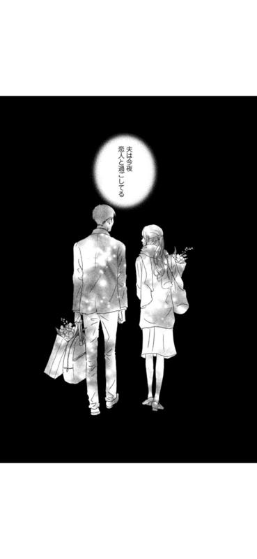 f:id:komekome61:20181231012942p:plain
