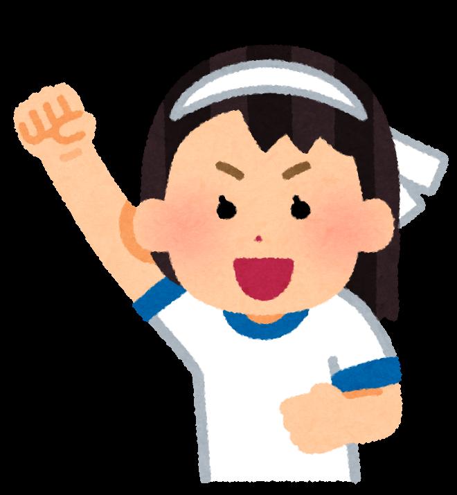 f:id:komemama:20181019003808p:plain