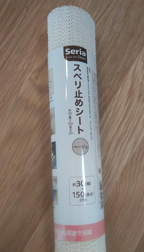 f:id:komemama:20181210153039j:plain