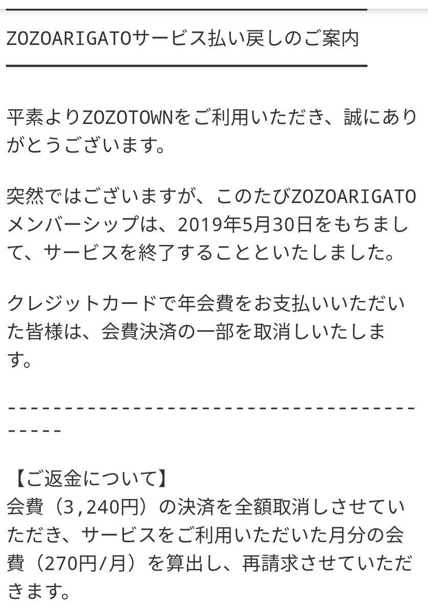 f:id:komemama:20190426092658j:plain