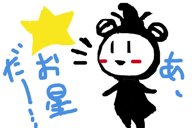 f:id:komemuchi1:20201108235757p:plain