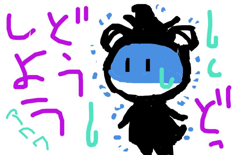 f:id:komemuchi1:20201109002556p:plain