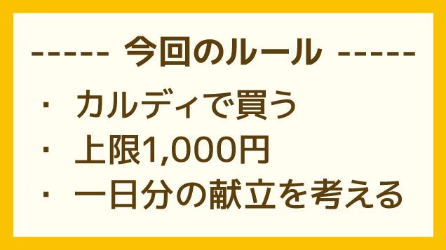 f:id:komeruko:20190415001042j:plain