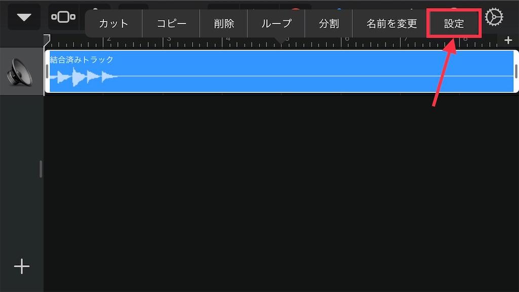 f:id:kometaro0707:20200120210118j:image
