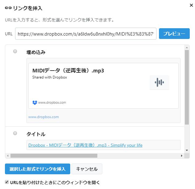 f:id:kometaro0707:20200122143259p:plain