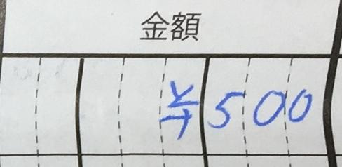 f:id:kometika:20180326170134j:plain