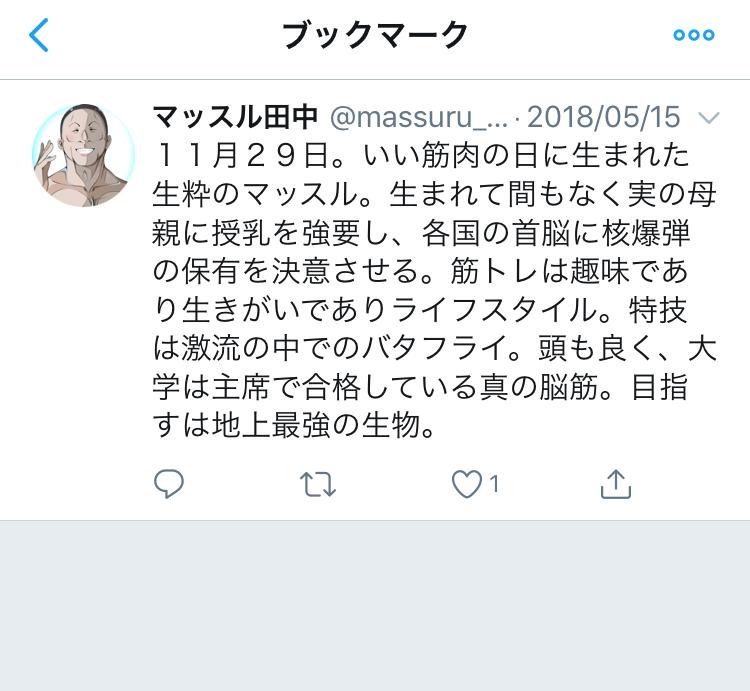 f:id:kometika:20180703195904p:plain