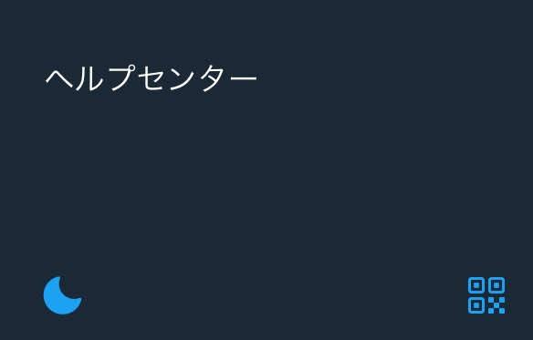 f:id:kometika:20180703200631j:plain