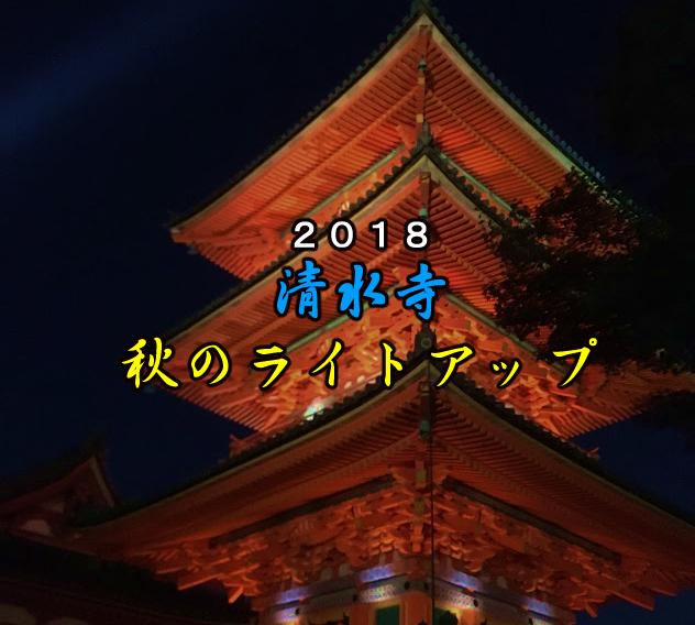 f:id:kometika:20181118054501j:plain