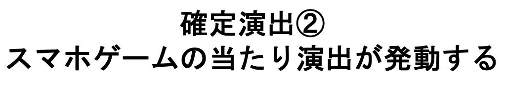 f:id:kometika:20181230213218j:plain