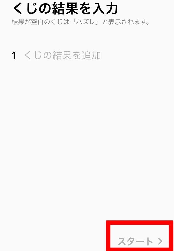 f:id:kometika:20190102152452j:plain