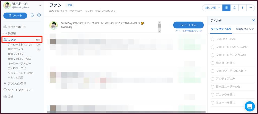 f:id:kometika:20190304143635j:plain