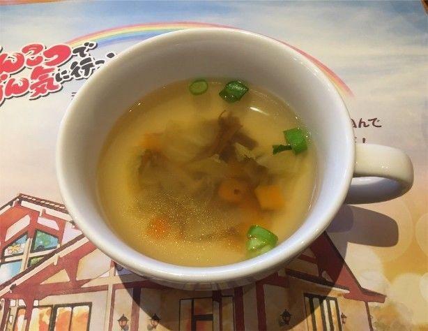 さわやかのスープ