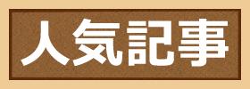 f:id:kometika:20190616164109p:plain