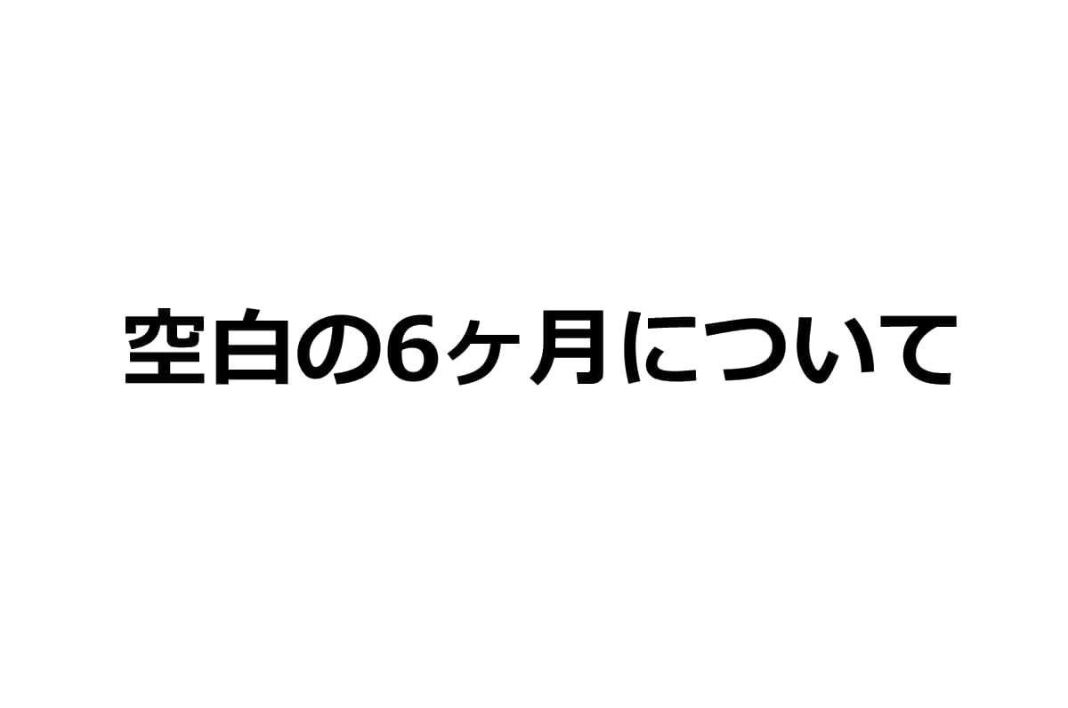 f:id:kometika:20191113230204j:plain
