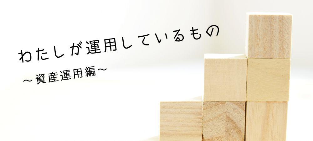 f:id:kometto_san:20181024213055j:plain