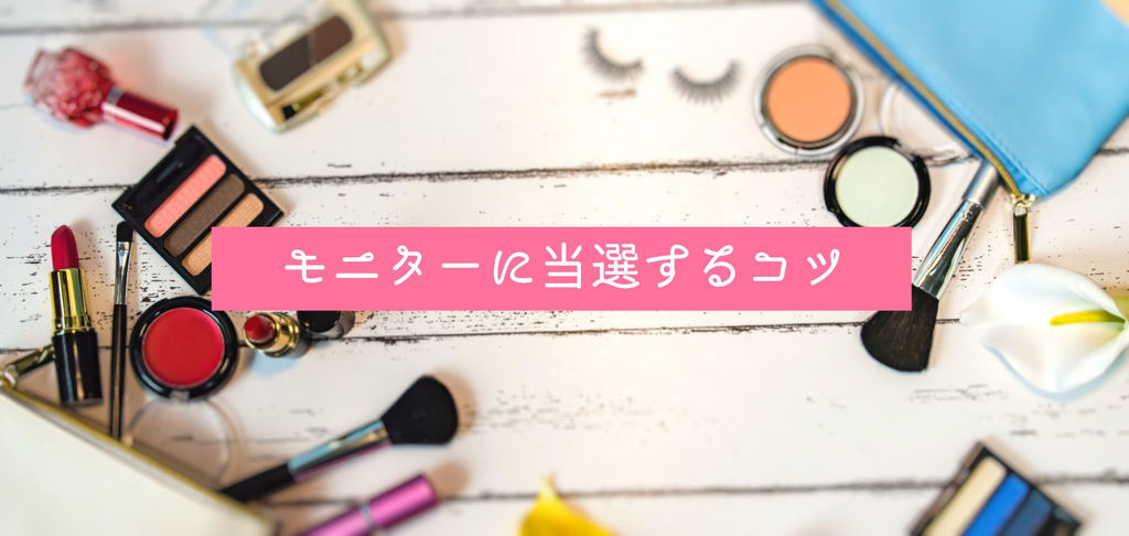f:id:kometto_san:20181104171730j:plain