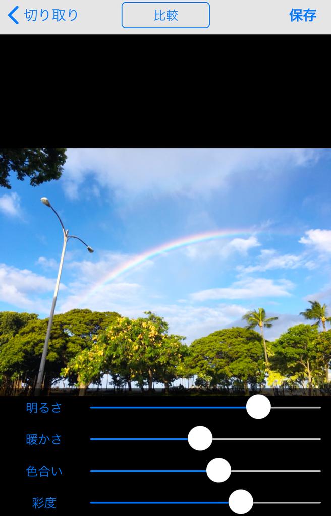 f:id:kometto_san:20181112213846p:plain