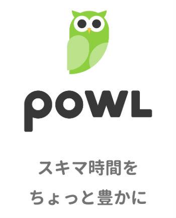 f:id:kometto_san:20181124163224j:plain