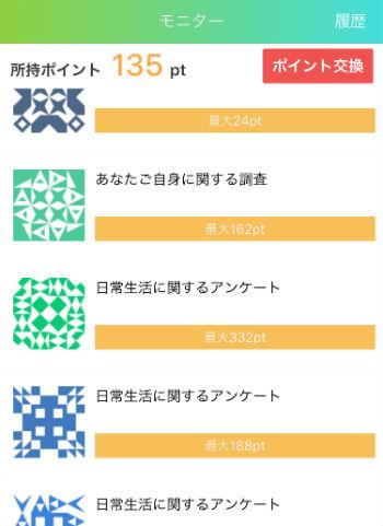 f:id:kometto_san:20181124165533j:plain