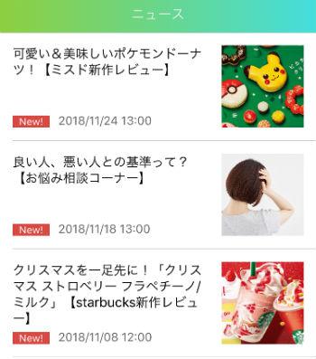f:id:kometto_san:20181124171900j:plain