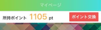 f:id:kometto_san:20181124173027j:plain