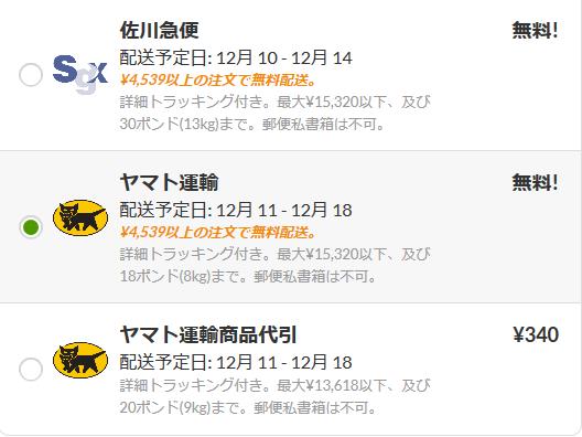 f:id:kometto_san:20181202153159p:plain