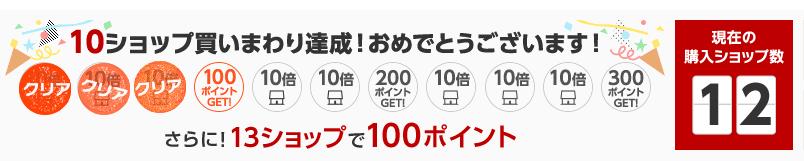 f:id:kometto_san:20181208213850p:plain