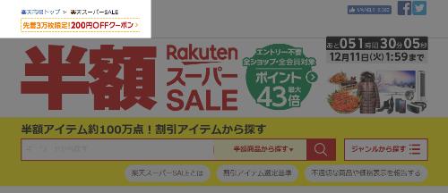 f:id:kometto_san:20181208231135p:plain
