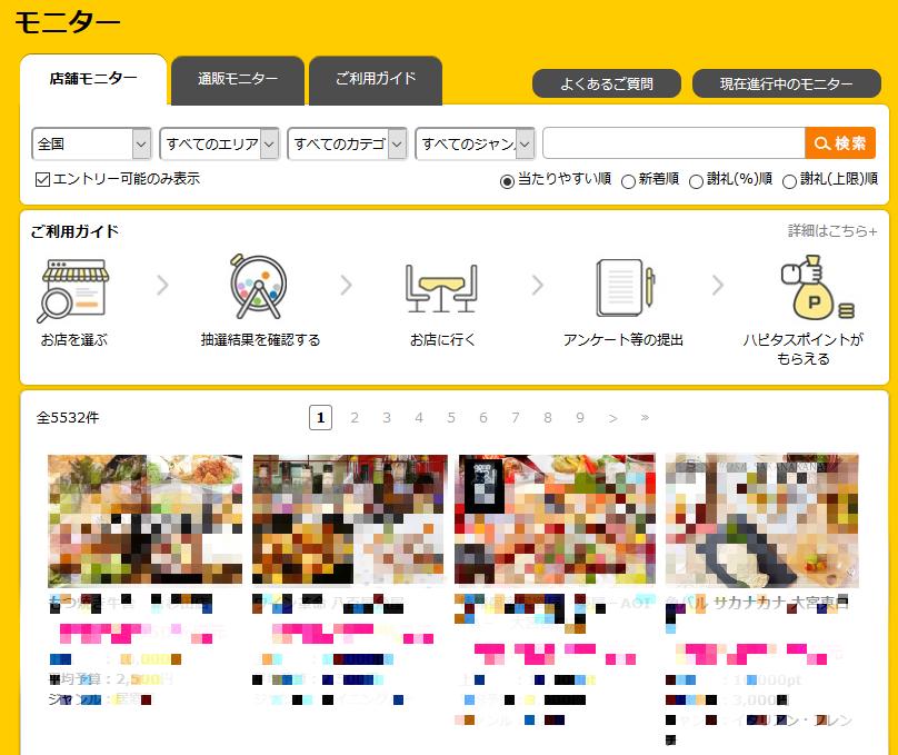 f:id:kometto_san:20181216164455p:plain