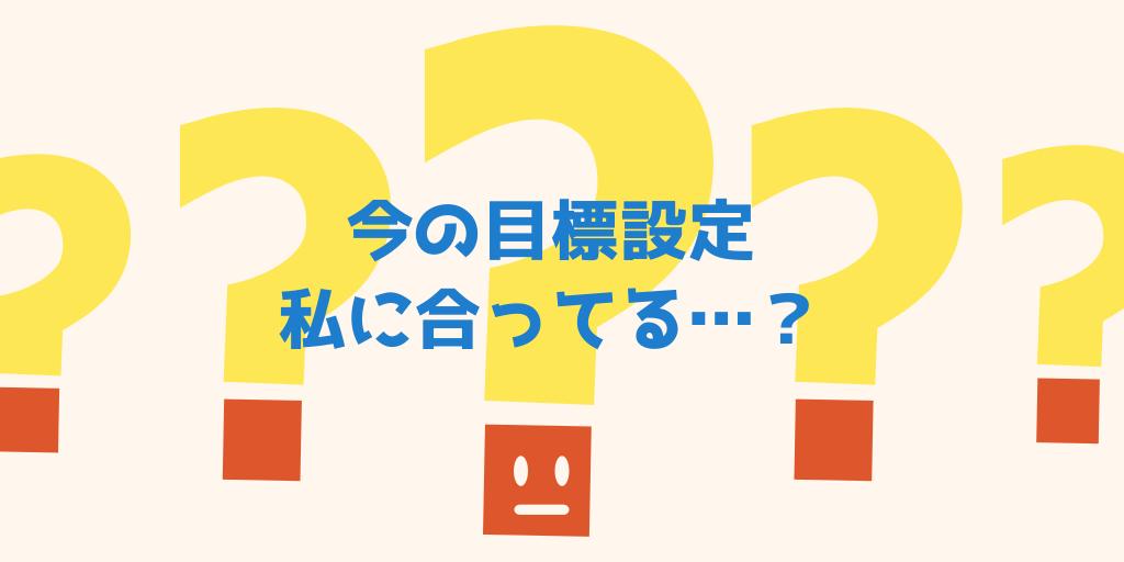 f:id:kometto_san:20181218221757j:plain