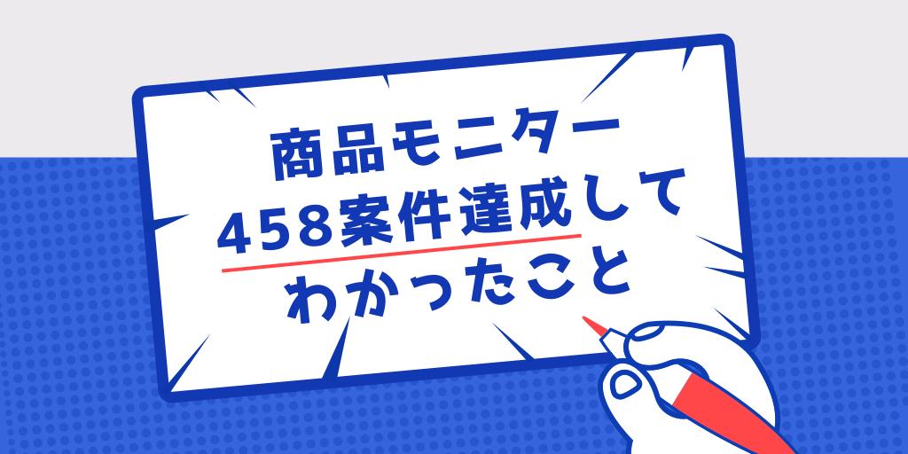 f:id:kometto_san:20190108225232j:plain