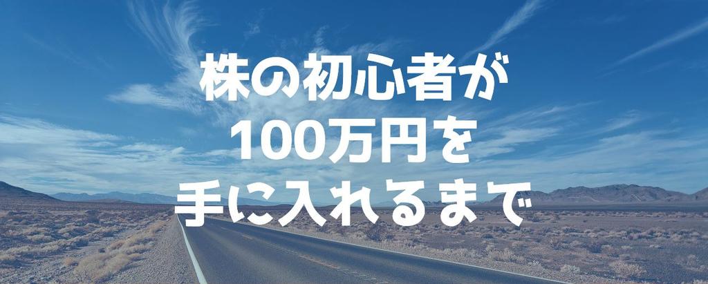 f:id:kometto_san:20190109232458j:plain