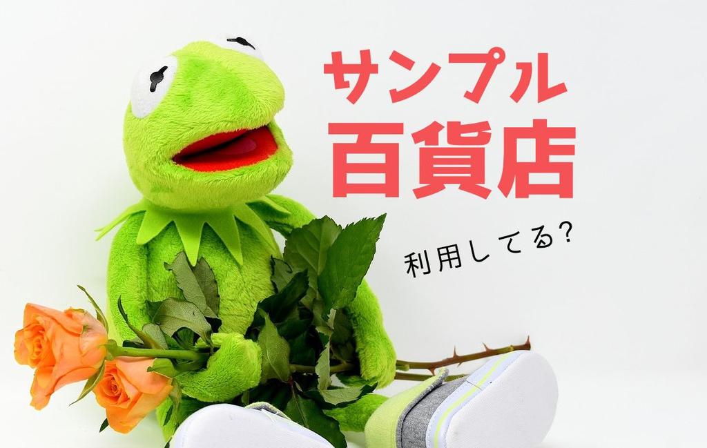 f:id:kometto_san:20190115225338j:plain