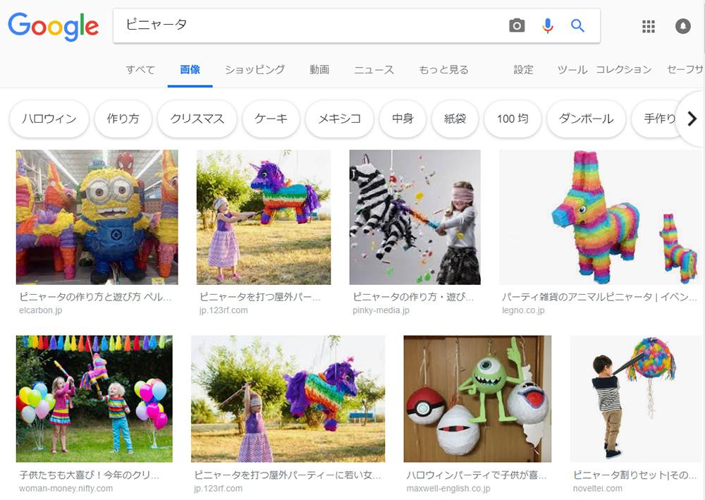 f:id:komeumeko:20190204165058j:plain