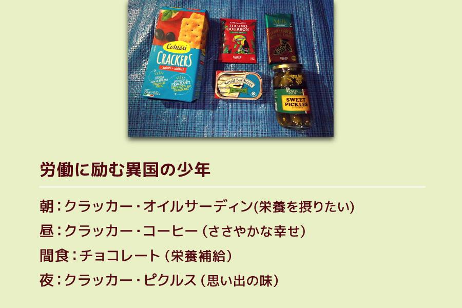 f:id:komeumeko:20190416100254j:plain