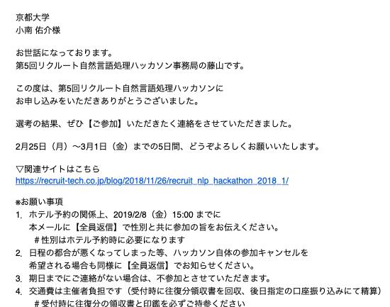 f:id:komi1230:20190204223611p:plain