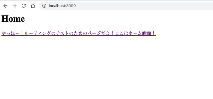 f:id:komi1230:20191106234551p:plain