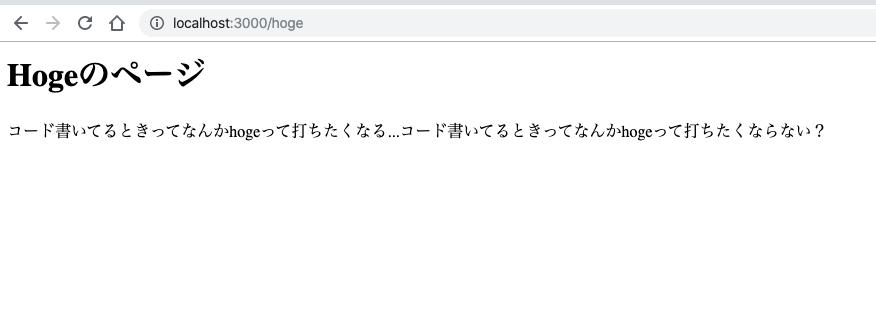 f:id:komi1230:20191106234617p:plain