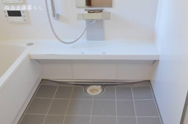 minimalist-bath4