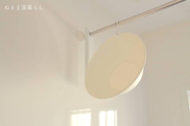 minimalist-bath2