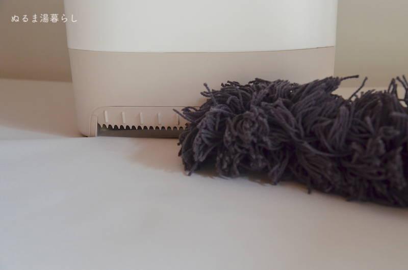 duskin-handy-mop2
