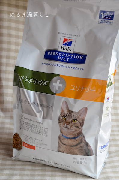 cat-food1